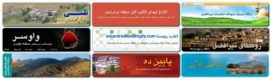 Site DoSarShomar1