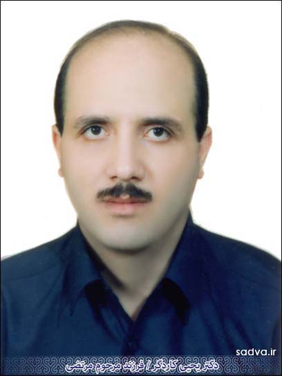 301 Yahya Kardger